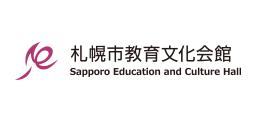札幌市教育文化会館大ホール