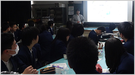Visiting Lectures at Junior and Senior High Schools