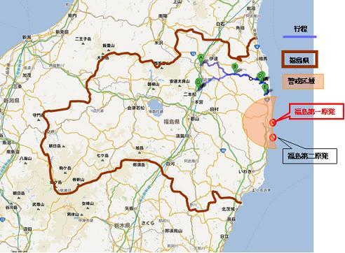 写真 福島県の被災・被害状況の視察 | 公益社団法人 日本農芸化学会 公益社団法人 日本農芸化学