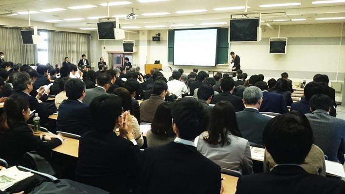 2017年度産学官学術交流フォーラム-2