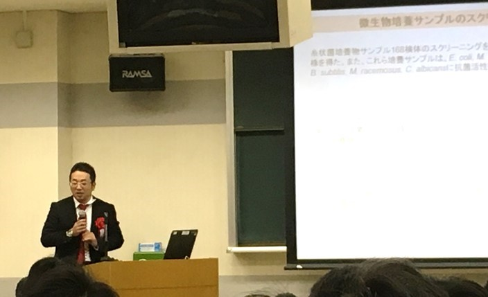 2017年度産学官学術交流フォーラム-3