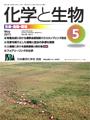 Vol.49 No.5