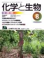 Vol.49 No.8