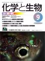 Vol.49 No.9