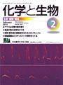 Vol.50 No.2