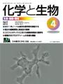 Vol.50 No.4