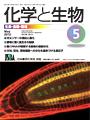 Vol.50 No.5