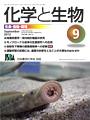 Vol.50 No.9