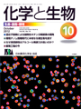 Vol.50 No.10