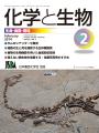Vol.52 No.2