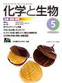 Vol.52 No.5
