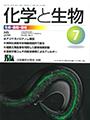 Vol.52 No.7
