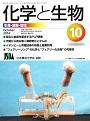 Vol.52 No.10
