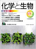 Vol.52 No.12