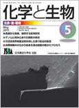 Vol.53 No.5
