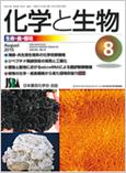 Vol.53 No.8