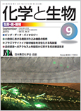Vol.53 No.9