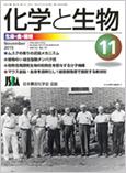 Vol.53 No.11