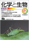 Vol.53 No.12