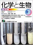 Vol.54 No.3