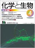 Vol.54 No.4