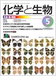 Vol.54 No.5