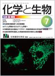 Vol.54 No.7