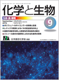 Vol.54 No.9