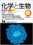 Vol.54 No.10