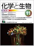 Vol.54 No.11