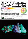 Vol.54 No.12