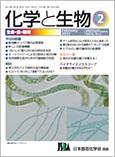 Vol.55 No.2