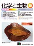 Vol.55 No.10