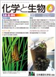 Vol.56 No.4