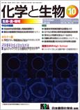 Vol.56 No.10