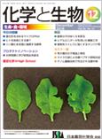 Vol.56 No.12