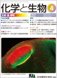 Vol.57 No.4