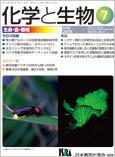 Vol.57 No.7