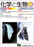 Vol.59 No.4