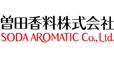 曽田香料株式会社