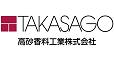 高砂香料工業株式会社
